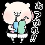 【無料スタンプ】ともだちはくま(バスケだいすき編)|配布期間は2017年10月16日(月)まで