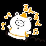 【無料スタンプ】クラブツーリズムの「くまぶー」誕生♪|配布期間は2017年10月16日(月)まで