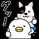 【無料スタンプ】うるせぇトリとたま丸のコラボスタンプ!|配布期間は2017年10月16日(月)まで