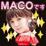 【限定スタンプ】MACO 購入者限定スタンプ特典|配布期間は2017年12月25日(月)まで