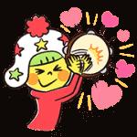 【無料スタンプ】3代目ベビースター ホシオくん|配布期間は2018年1月21日(日)まで