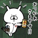 【無料スタンプ】ファイア×ゆるうさぎコラボスタンプ|配布期間は2018年1月21日(日)まで