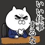 【無料スタンプ】目ヂカラ☆にゃんこ×洋服の青山コラボ!|配布期間は2017年11月13日(月)まで