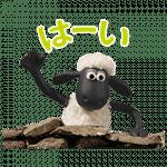 【無料スタンプ】選べるニュース×ひつじのショーン|配布期間は2017年11月15日(水)まで