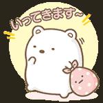 【無料スタンプ】LINE POP2×すみっコぐらし|配布期間は2017年11月5日(日)まで
