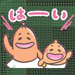 【無料スタンプ】ソップリンのたっぷりっ♪使えるスタンプ|配布期間は2017年11月27日(月)まで