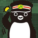 【無料スタンプ】Suicaのペンギン|配布期間は2017年11月27日(月)まで