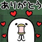 【無料スタンプ】うるせぇトリ×P&Gマイレピ 配布期間は2017年10月30日(月)まで