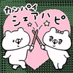 【無料スタンプ】会話にクマを添えましょう×ポッキー|配布期間は2018年1月8日(月)まで