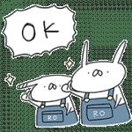 【無料スタンプ】うさぎ帝国×ライトオンコラボスタンプ|配布期間は2017年11月20日(月)まで