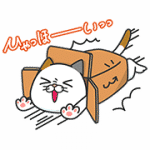 【無料スタンプ】ヨシ子の猫あるある!早く送りたいVer.|配布期間は2018年1月10日(水)まで