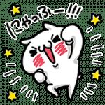 【無料スタンプ】愛しすぎて大好きすぎる。×SMART PARTY 配布期間は2017年11月20日(月)まで