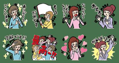 【d プログラム】がんばる女性を応援!