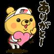 くま吉&ルーキー★限定LINEスタンプ