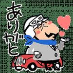 【無料スタンプ】ミスターBMW|配布期間は2018年4月9日(月)まで