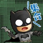 【無料スタンプ】ちびジャスティス•リーグ★|配布期間は2018年1月16日(火)まで