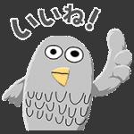 【無料スタンプ】イケア Let's Play スタンプ|配布期間は2017年11月27日(月)まで