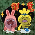 【無料スタンプ】LINE ポコパン×おでんくん|配布期間は2017年12月12日(火)まで
