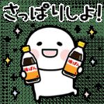 【無料スタンプ】まるいの×味ぽん第2弾|配布期間は2018年1月23日(火)まで