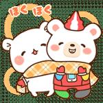 【無料スタンプ】★ゲスくまとクマホン★|配布期間は2017年12月25日(月)まで
