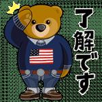 【無料スタンプ】【限定】 ミレニアル ベア スタンプ|配布期間は2018年2月12日(月)まで