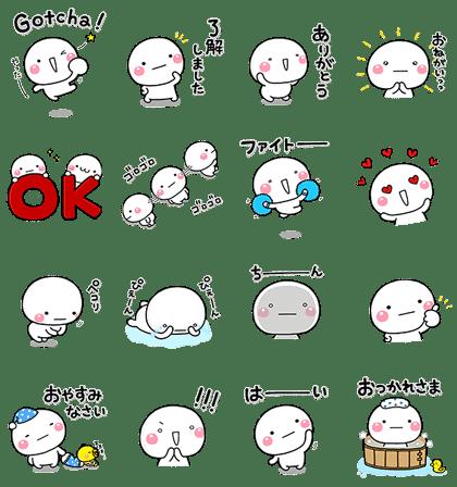大切な毎日に使える☆初コラボ!16種類