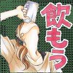 【無料スタンプ】深夜のダメ恋図鑑×LINE占い|配布期間は2017年12月27日(水)まで