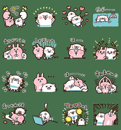 【限定】カナヘイの小動物×うるにゃん♪