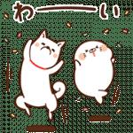 【無料スタンプ】ゲスくま&毒舌あざらし×ソフトバンク|配布期間は2018年1月1日(月)まで