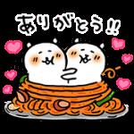 【無料スタンプ】食べログ×自分ツッコミくまコラボスタンプ|配布期間は2018年3月12日(月)まで