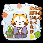 【無料スタンプ】POPショコラ × あらいぐまラスカル|配布期間は2018年1月18日(月)まで