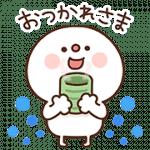 【無料スタンプ】ショップリスト × だいふく|配布期間は2018年1月8日(月)まで