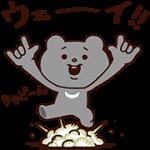 【無料スタンプ】あるある☆ベタックマ×キリン|配布期間は2018年1月15日(月)まで