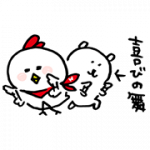 【無料スタンプ】自分ツッコミくま×ホンディー|配布期間は2018年1月22日(月)まで