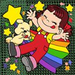 【無料スタンプ】ブラウンファーム:ペコちゃんコラボ|配布期間は2018年1月16日(火)まで