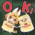 【無料スタンプ】ファミチキ先輩×けものフレンズ|配布期間は2018年1月1日(月)まで