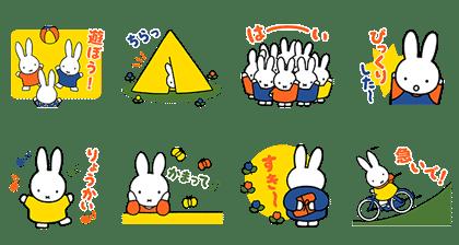 LINE POP2 × ミッフィー