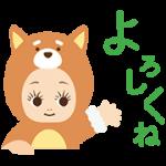 【無料スタンプ】キユーピーとヤサイな仲間たち|配布期間は2018年1月15日(月)まで