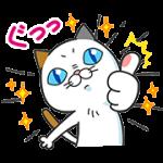 【無料スタンプ】タマ川 ヨシ子(猫)あけまして第13弾!|配布期間は2018年1月29日(月)まで