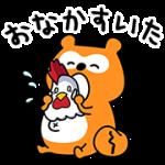 【無料スタンプ】ポンタ×ローソンキャラコラボスタンプ|配布期間は2018年1月29日(月)まで