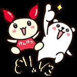 【無料スタンプ】ぷるくまさん×けんけつちゃん|配布期間は2018年1月29日(月)まで