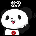 【無料スタンプ】お買いものパンダ|配布期間は2018年2月5日(月)まで