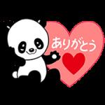 【無料スタンプ】サカイパンダ|配布期間は2018年6月26日(火)まで