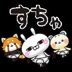 【無料スタンプ】ひとえうさぎ × しろたさんとれさ丸|配布期間は2018年2月26日(月)まで