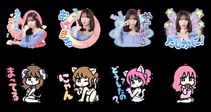 POPシリーズ×小嶋陽菜