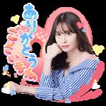 【限定スタンプ】POPシリーズ×小嶋陽菜|配布期間は2018年2月27日(水)まで