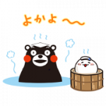 【無料スタンプ】おもちちゃん ~くまモンVer.~|配布期間は2018年3月5日(月)まで