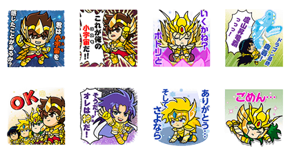 LINE レンジャー×聖闘士星矢スタンプ