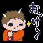 【無料スタンプ】一緒に笑おう♪プチ」三太郎スタンプ 配布期間は2018年3月5日(月)まで