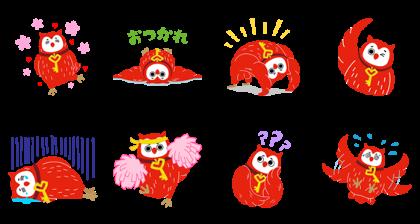 フクロウのヨヨキー2 by 代ゼミ